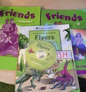 Учебники бинедикт Frieds