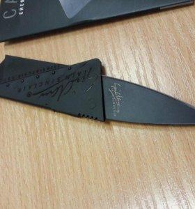 Оригинальный Нож кредитка