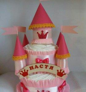 Замок (торт) из памперсов в наличии