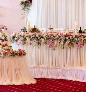 Организация и оформление свадьбы