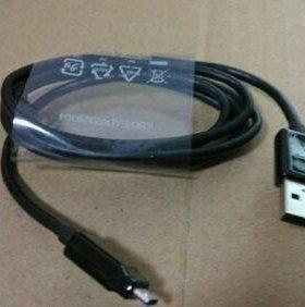 Micro USB LG Fast Charge 20AWG 3А 2А 1.2м Оригинал
