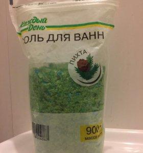 соль для ванн 900г