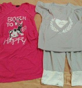 Одежда для кормящей мамы или беременной