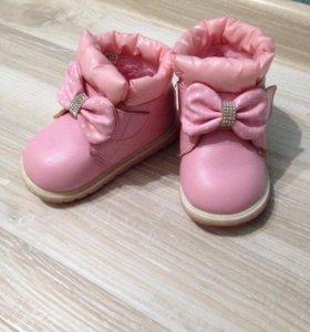 Детские ботинки д/с