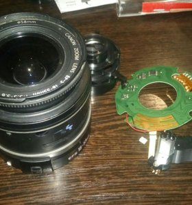 CANON EFS 18-55 mm
