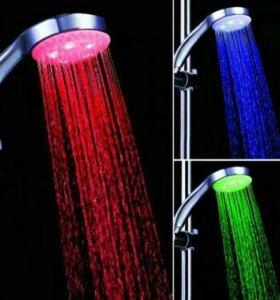 Продам светящуюся насадку на душ