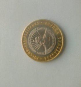 Монета 10 рублей 2009 года. Адыгея