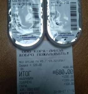 Контактные линзы optima -4.50 бесплатно