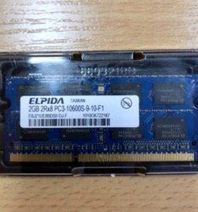 Оперативная память DDR-3 PS-10600S 2 GB Elpida