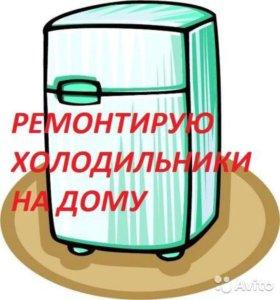 Ремонт морозилки холодильника ( замена компрессора
