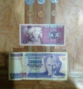 Деньги турецкие китайские грузинские Азербайджанск