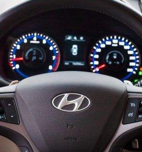 На марку Хендай / Hyundai