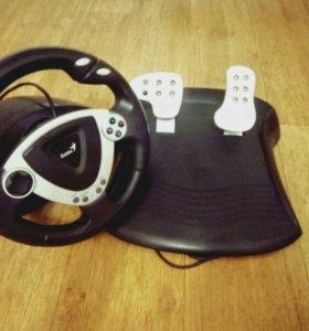 Руль + педали. Genius