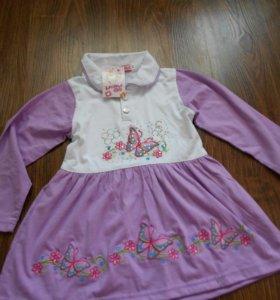 платье новое рост92-98