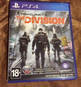 Tom Clansy's the Division