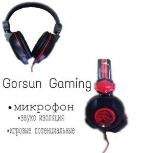 Gorsun Gaming игровые наушники