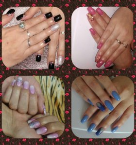Наращивание ногтей и покрытие гель-лаком