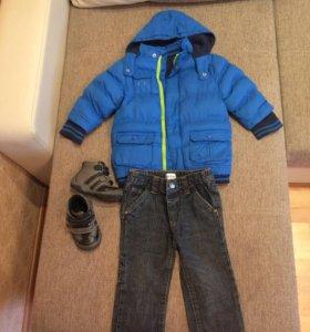 Куртка джинсы и ботиночки