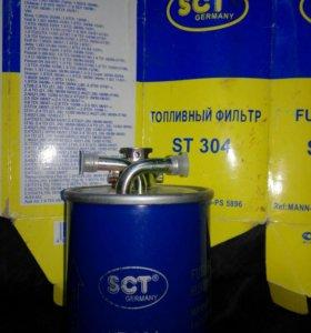 Топливный фильтр ST 304