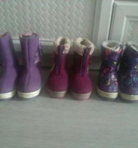 Обувь для девочки зимняя, осенняя