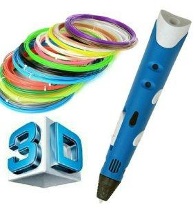 3Д ручка с пластиком в комплекте ,разного цвета