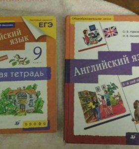 Книги по английскому оба за 300