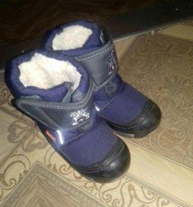 Зимние сапоги демар