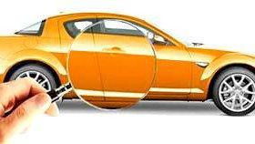 Оценка автомобилей после ДТП