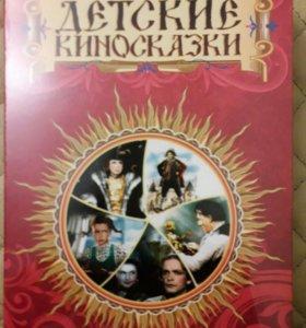 ДВД сказки (5 шт.)