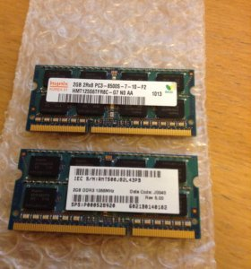 Ddr3 2x2Gb 1066 MHz