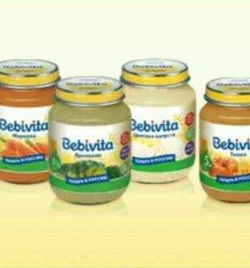 Овощное пюре Babivita