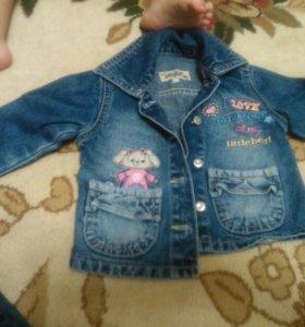 Джинсы, джинсовая курточка