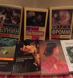 Книги (литература)