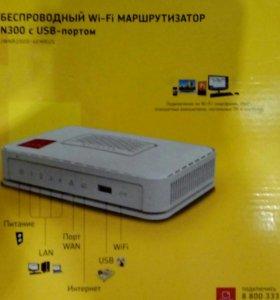 Беспроводной роутер DomRu
