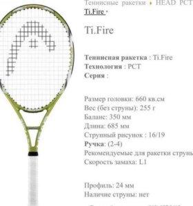 Продам теннисную ракетку+чехол