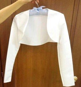 Болеро/накидка на свадебное платье