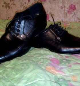 Обувь мужская б/у