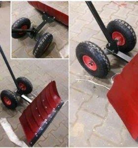 Лопата для уборки снега на колёсах