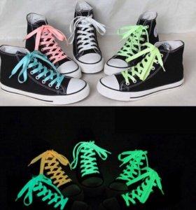 Светящиеся и светоотражающие шнурки