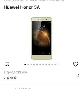 Телефон Honor 5A.