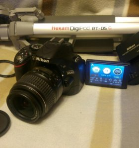 Nikon D5200+Nikkor 18-55 AF-S+штатив