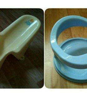 Горка, стульчик и круг для купания