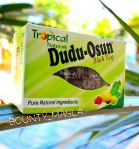 Африканское чёрное мыло Dudu Osun 150гр.