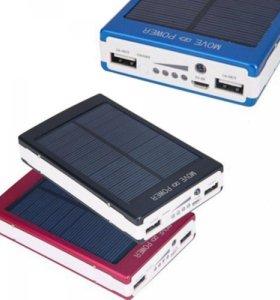 Power bank на солнечных батареях Solar Charger