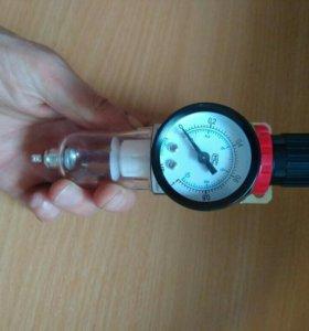 Регулятор давления пневматический,с отстойником.