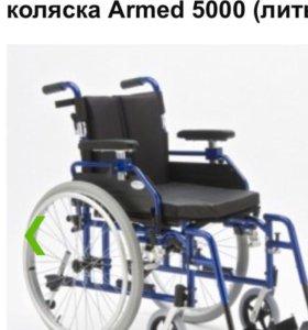 Кресло коляска для инвалидов Армед 5000 НОВАЯ