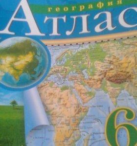 Атлас за 6 класс по географии