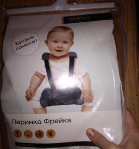 Перинка Фрэйка ортопедическая