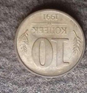 Монеты СССР 1961-1993 Г