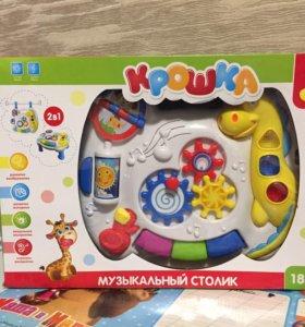 Игрушки новые
